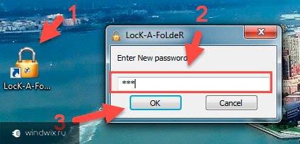 указать «Password»