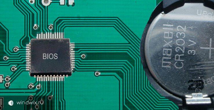 Как правильно настроить BIOS для загрузки ОС windows с флешки или диска