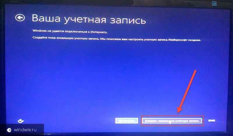 Теперь перезагружаем систему и при вводе нашего ip в адресную строку откроется нашindexhtml!