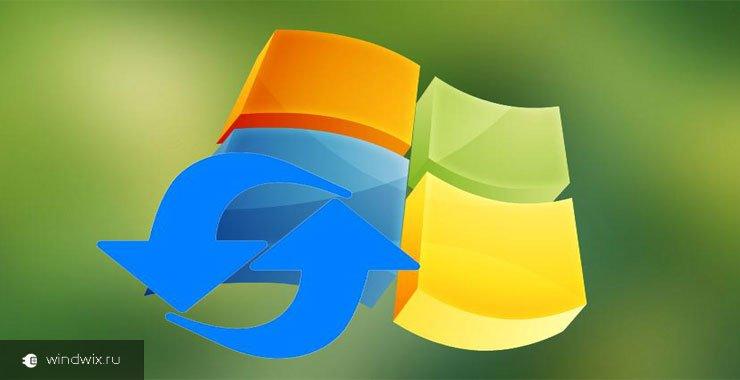 Причины отключения обновлений на Windows 7 и два способа как это сделать