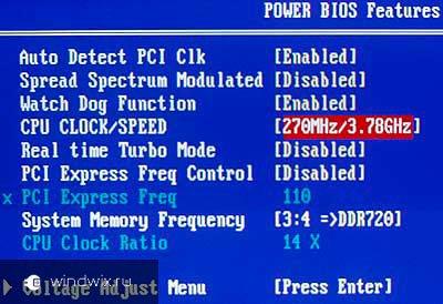 зайти в BIOS