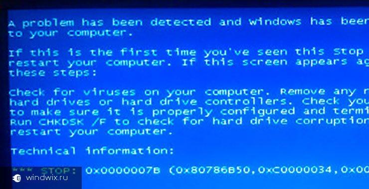 Причины появления ошибки 0x0000007b в Windows 7 и методы ее устранения