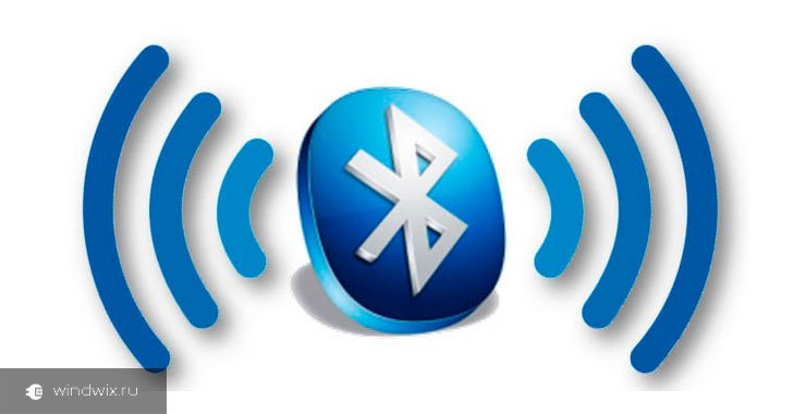 Что такое Bluetooth для Windows 7? Правильная установка, настройка и использование