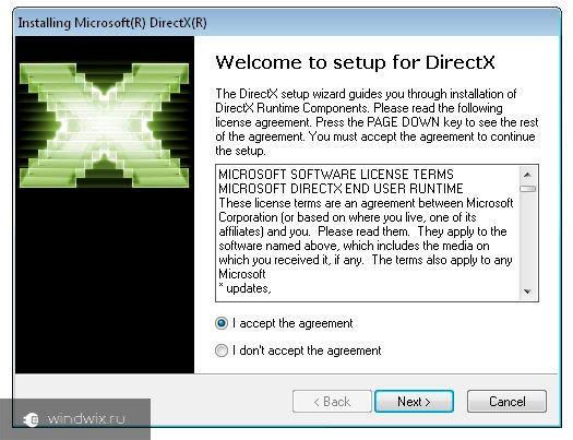 новых пакет DirectX