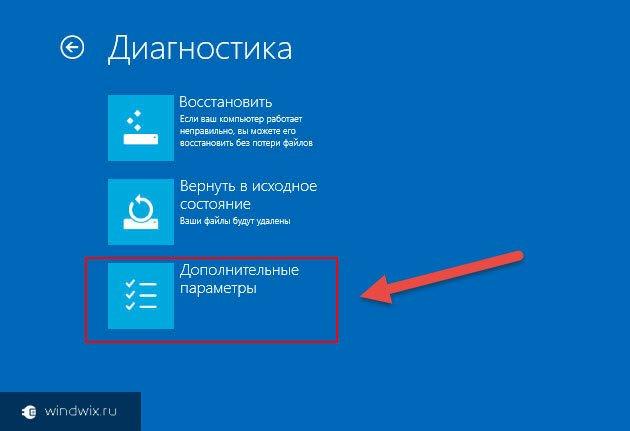 Как сделать откат системы с windows 10 на windows 8.1 на телефоне