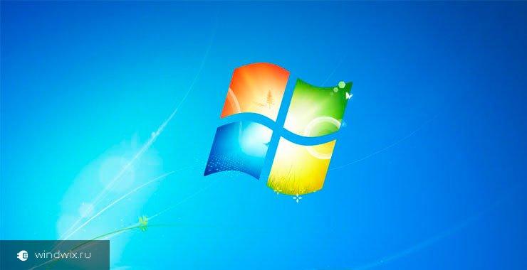 Что делать если пропали иконки с рабочего стола windows 7? Лучшие методы устранения данной проблемы
