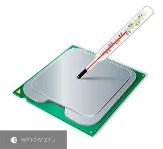 недостаточного терморегулирования