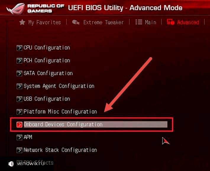 HD Audio Controller