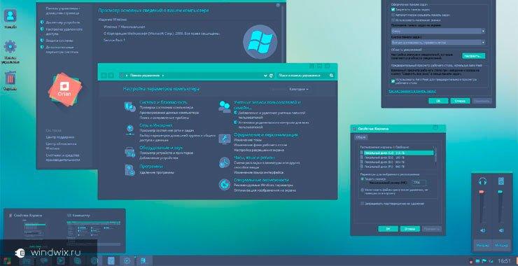 Как сделать свою тему для Windows 7 при помощи программ и встроенных возможностей ос?