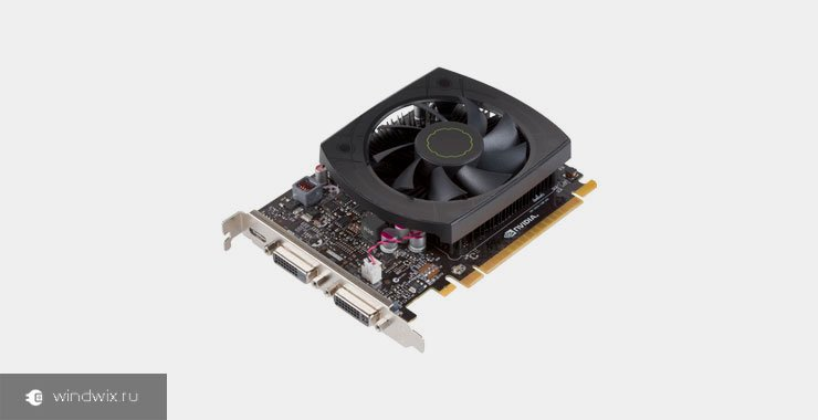 Как скачать и обновить драйвера видеокарты NVIDIA GeForce GTX 650? Лучшие методы