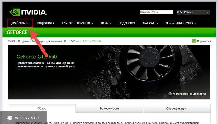 официального сайта