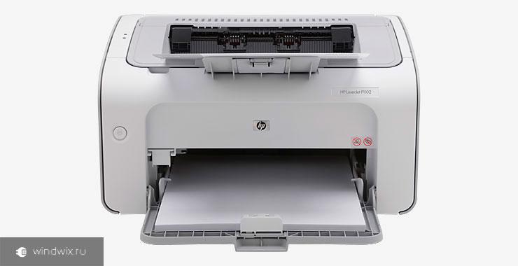 Как скачать и установить драйвера принтера HP LaserJet P1102? Подробная инструкция