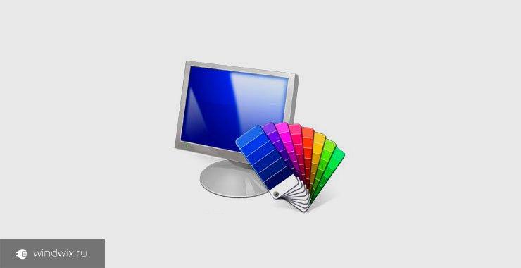 Почему не меняется тема в Windows 7? Основные причины и варианты их решения...