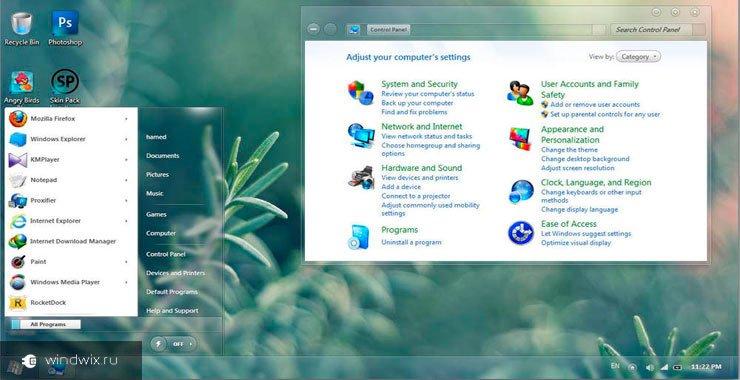 Виндовс 7 как сделать прозрачными окна