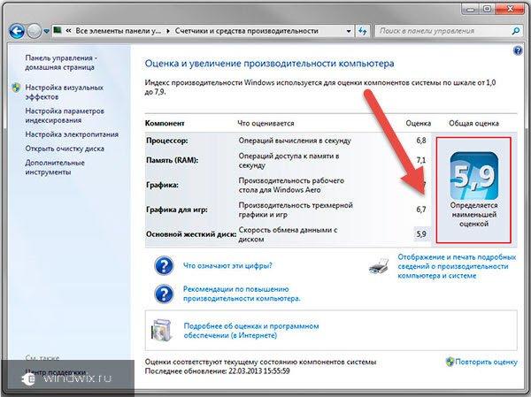 прозрачные темы для Windows 7 скачать бесплатно с автоматической установкой - фото 10