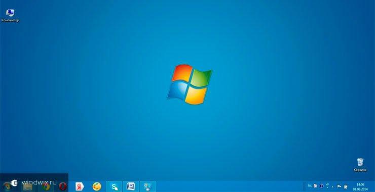 Как вернуть стандартную тему в Windows? Подробная инструкция