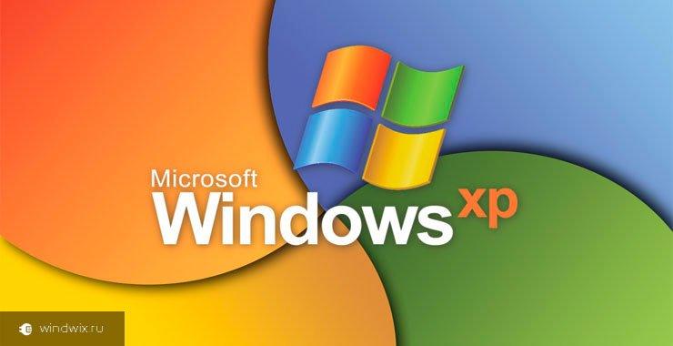 Как изменить язык компьютера (windows xp).