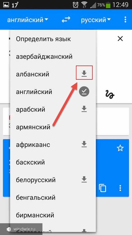 Как в приложениях сделать русский язык