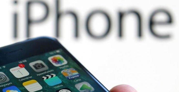 Очень слабые продажи iPhone поражают акции главных поставщиков Apple