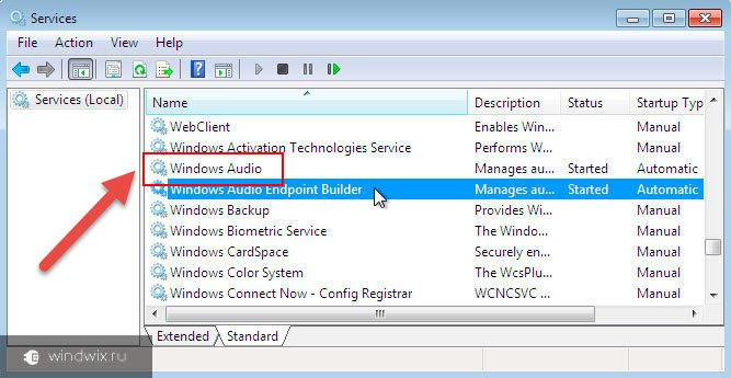 Windows Audio