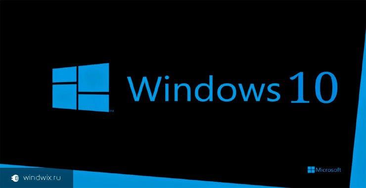 Почему тормозит windows 10 на ноутбуке? Основные причины и варианты их устранения