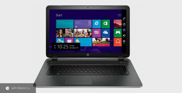 Как сделать восстановление системы на ноутбуке HP разными методами
