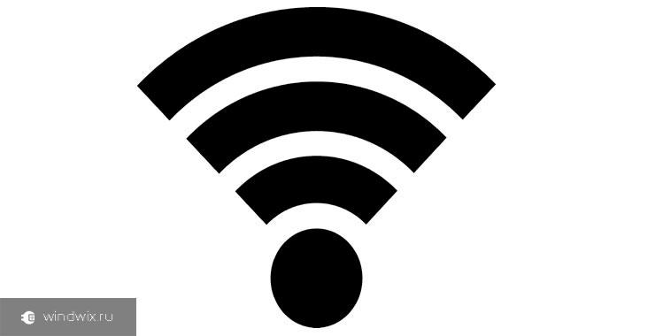Как правильно настроить WiFi на ноутбуке с Windows 7? Пошаговая инструкция