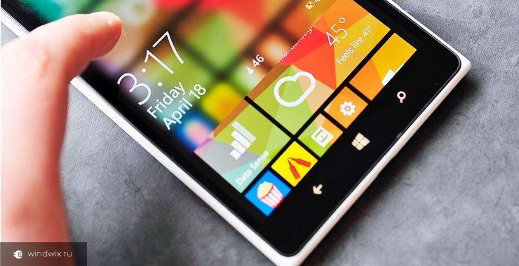 Как обновить windows phone на любом смартфоне? Пошаговая инструкция