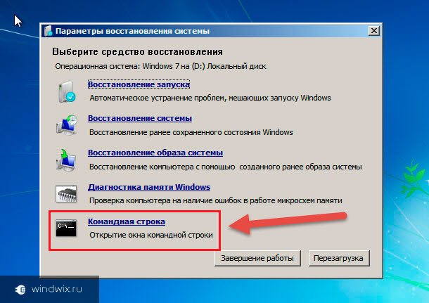 how to create recovery disk for windows 8 hp