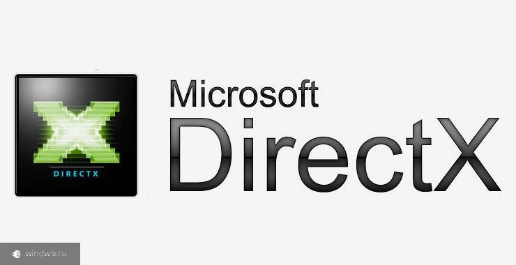 Как обновить directx в windows 7? Пошаговая инструкция