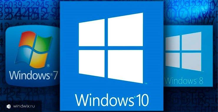 Какая ос windows лучше подходит для игр? Тесты и рекомендации