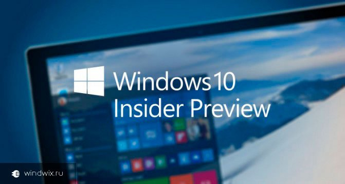 Insider Preview