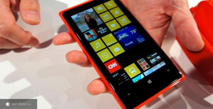 Какой антивирус выбрать для windows phone? Рекомендации специалистов
