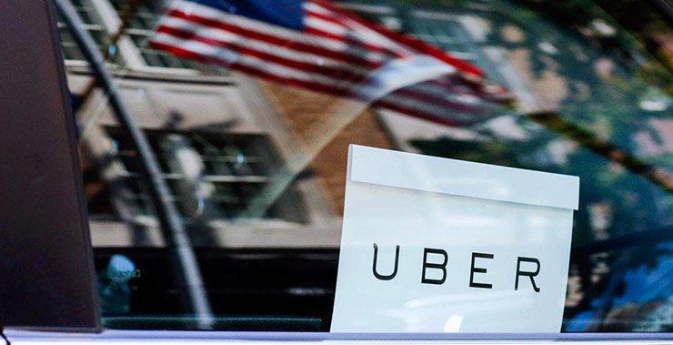 Убер выиграл апелляцию США в связи с решением вопроса о фиксации цен на арбитраж!