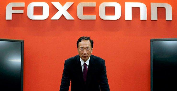 Тайваньский производитель электроники Foxconn построит три вспомогательных объекта в составе кампуса штата Висконсин
