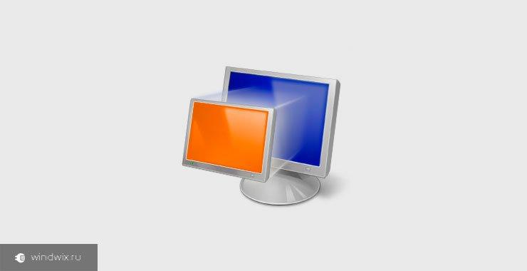 Как установить виртуальную машину на Windows 7? Пошаговая инструкция