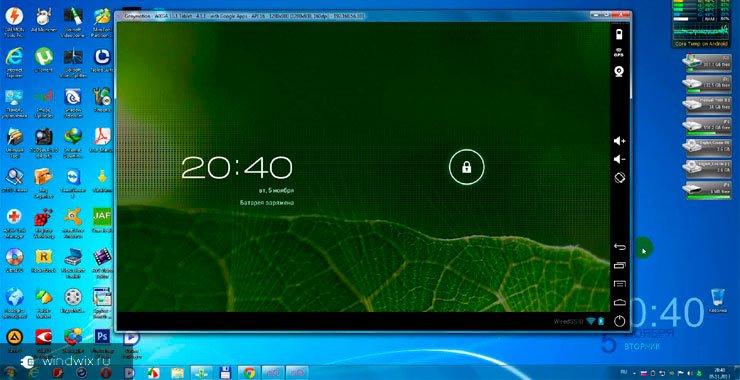 Как установить и настроить виртуальную машину на Windows 10? Пошаговая инструкция