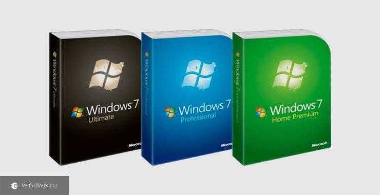 Как активировать windows 7 различными способами