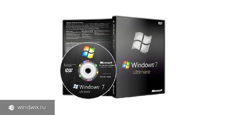 Лучшие варианты активатора для windows 7 максимальная 64 бит