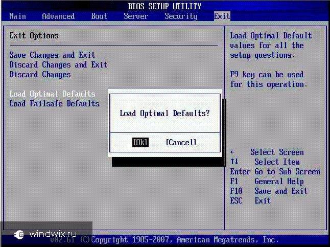 Как сделать заводские настройки на ноутбуке