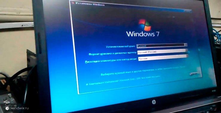 Как переустановить windows 7 на ноутбуке? Пошаговая инструкция