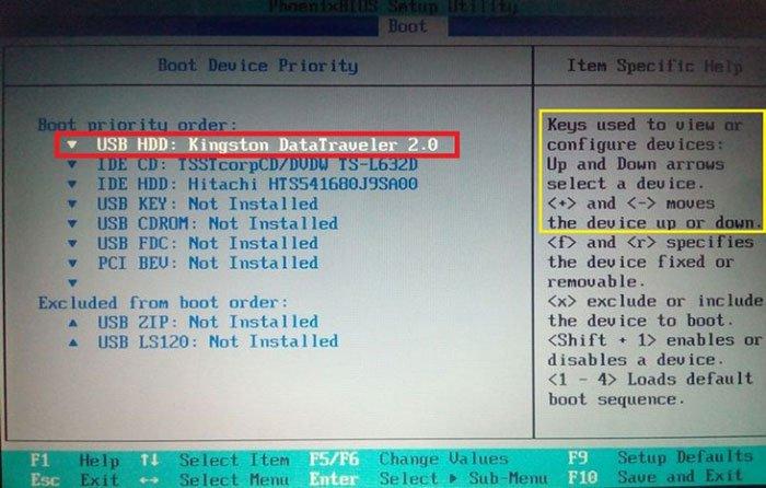 Как сделать загрузочную флешку windows 7 на старый биос