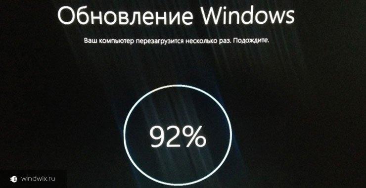 Как отключить обновление windows 10 и зачем это делать?