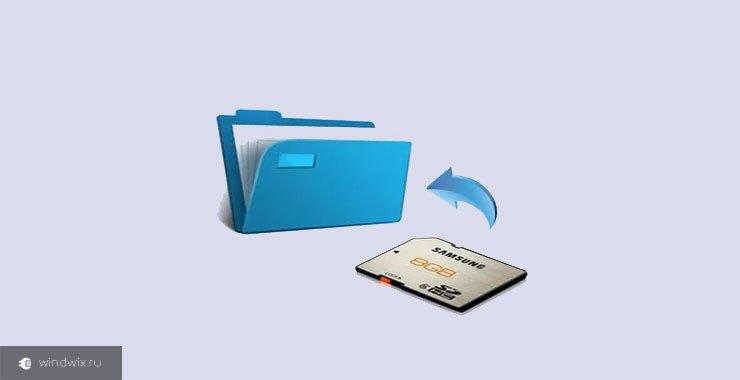 Как восстановить файлы с нерабочей флешки? Лучшие методы
