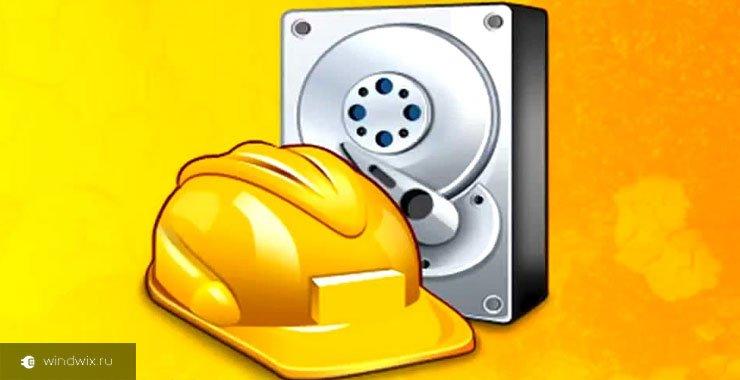 Как восстановить файлы на отформатированной флешке при помощи специальных программ