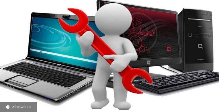 Как правильно сделать восстановление системы windows server 2003? Пошаговая инструкция