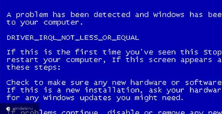 Как исправить ошибку 0xc0000225 при загрузке windows 7