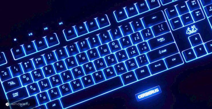 Настройка клавиатуры в windows 10 и решение различных проблем с ней
