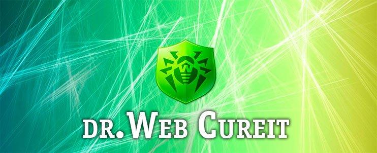 Классический антивирус Dr. Web Cureit