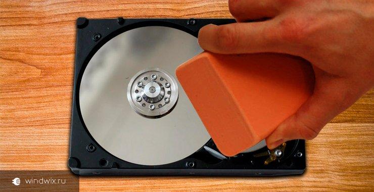 Как отформатировать жесткий диск перед установкой windows четырьмя разными способами— пошаговая иструкция